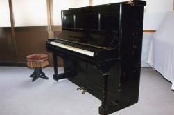 yamaha peace piano